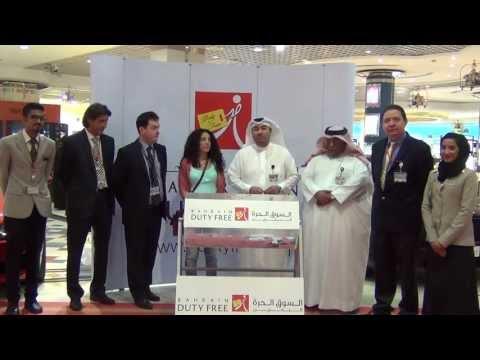 Bahrain Duty Free Car Raffle 277 (Audi R8 2013)