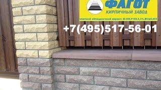 Паркан ФАГОТ класичний: цегла жовтий, коричневий+залізний планкен +7(495)517-56-01