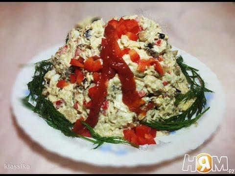 салат вулкан рецепт с фото