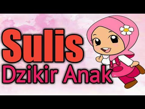 Sulis - Dzikir Anak