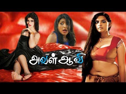 Horror Dubbed Tamil Movie # Tamil Horror Movie # Horror Movies Movie # Horror Tamil Dubbed Movies