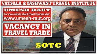 SOTC | VACANCY IN TRAVEL TRADE | VATSALA & YASHWANT TRAVEL INSTITUTE | UMESH RAUT