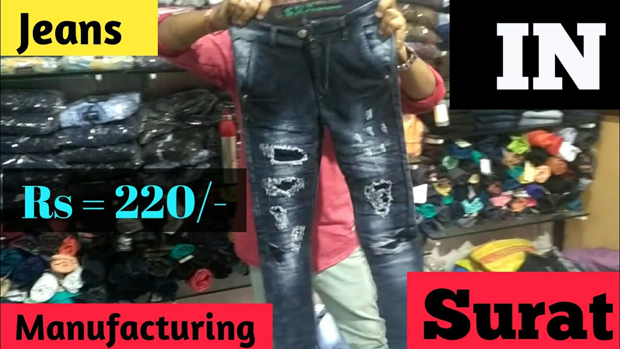 70df29adb92 Jeans Manufacturing in Surat (FACTORY OUTLET)(daily vlogs) - YouTube
