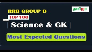 RRB GROUP D SCIENCE & GK (TOP 100 - Most Expected Questions) - PDF