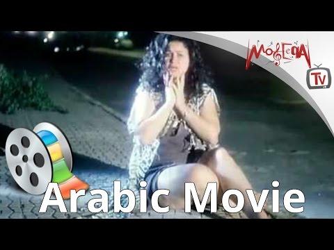 الفيلم العربي - الهاربات - الهام شاهين ومحيي اسماعيل - للكبار فقط motarjam