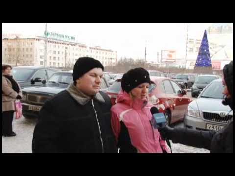 Тара 51 Мурманск – каталог товаров
