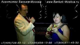 Клип Бар. Фото и видео. Цена 1500р.в час за красивые фото и видео съемки свадьбы в Москве