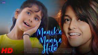 Manike Mage Hithe මැණිකේ මගේ හිතේ Official Cover - Yohani | Hindi Version | Orchid Media | Cute Love