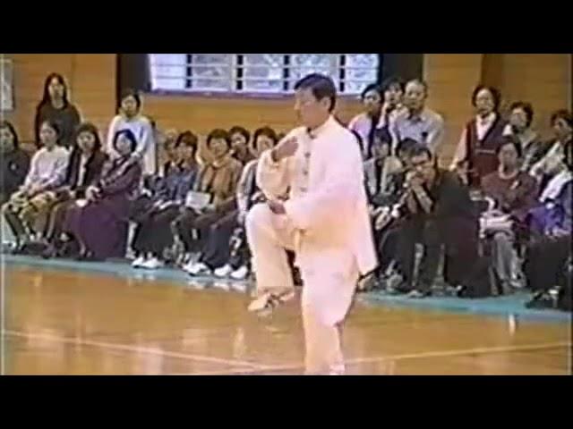 Chen Xiao Wang - Tai Chi style Chen Laojia Erlu Paochui  [陈氏太极拳老架 Taijiquan style Chen]