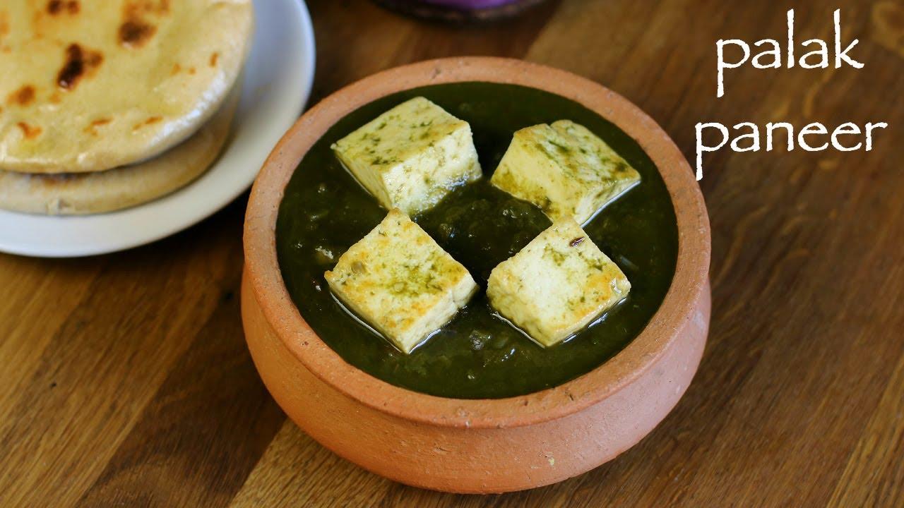 Aloo Matar Paneer Recipe Hebbar S Kitchen | Amtrecipe.co