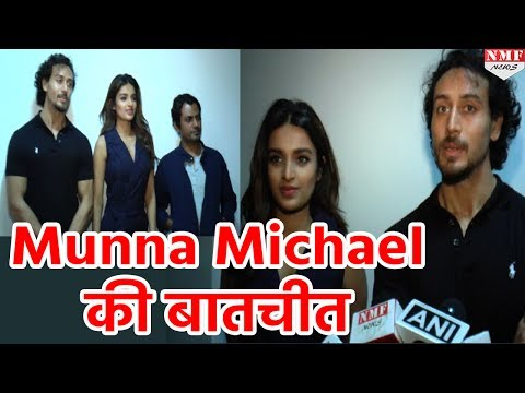Nawazuddin Siddiqui और Tiger Shroff ने Share की अपनी Film Munna Michael से जुड़ी बातें