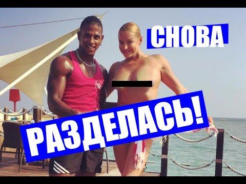 Голая Анастасия Волочкова Видео