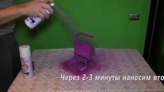 Акриловые краски Bosny: применение