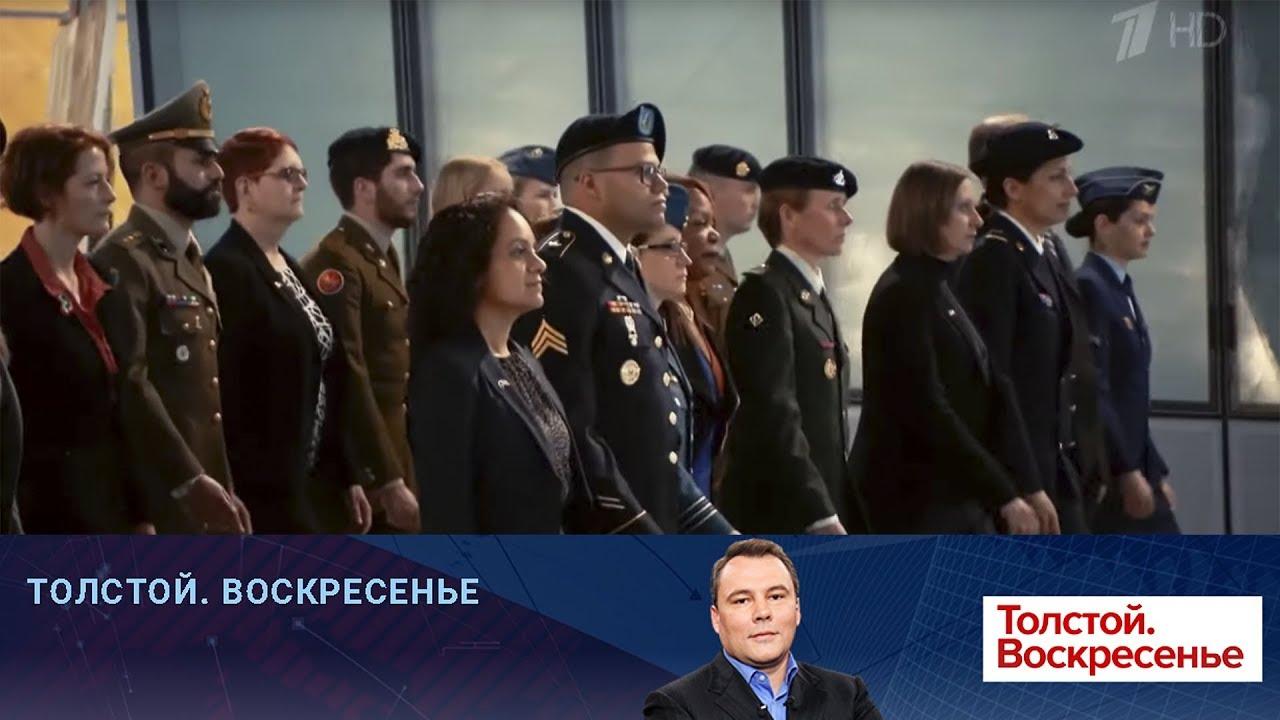 НАТО отмечает 70-летие в условиях обострения противоречий между странами - членами альянса.
