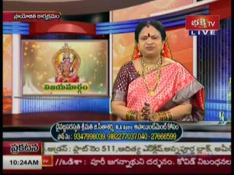 Vijayamargam 09 January 2021