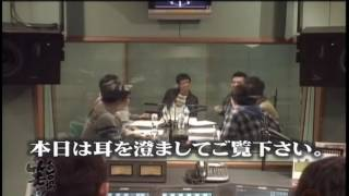 お台場お笑い道 #33(2008年3月) - ラジオ風トーク「もう予算がオール無いとニッポン」 石坂ちなみ 動画 19