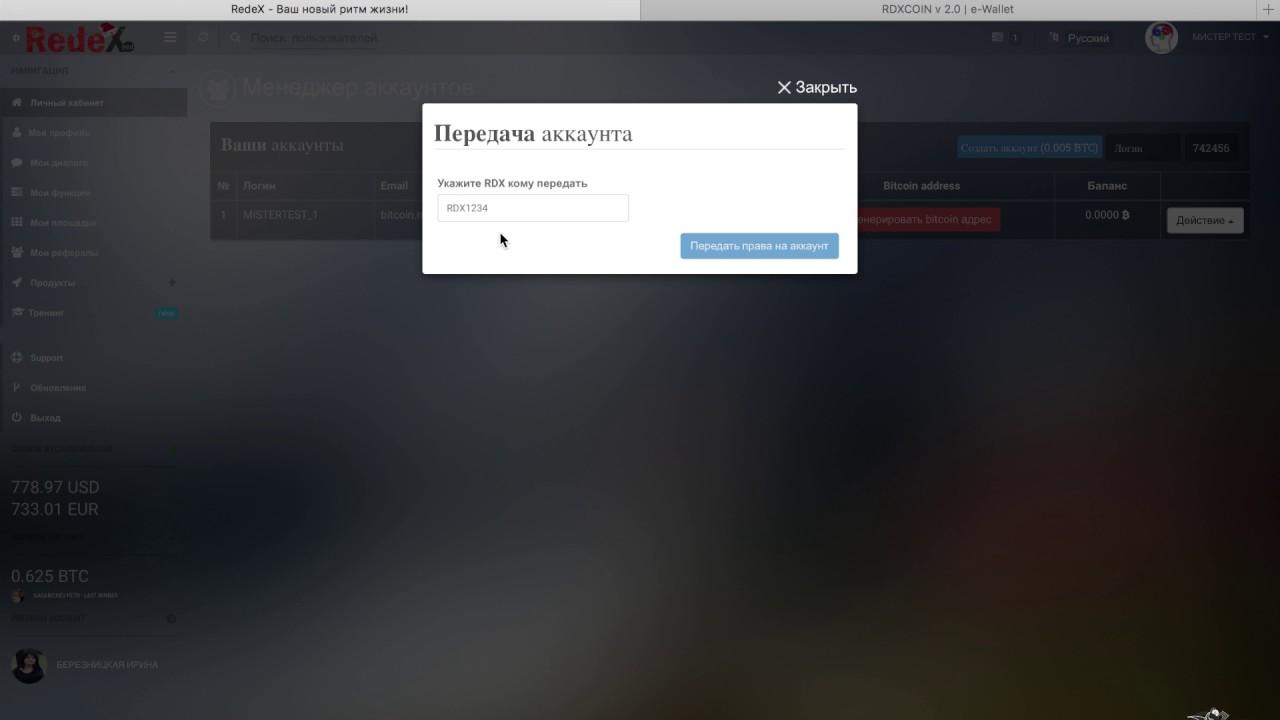 Adsocial бот инструкция  MAILSGUNRU