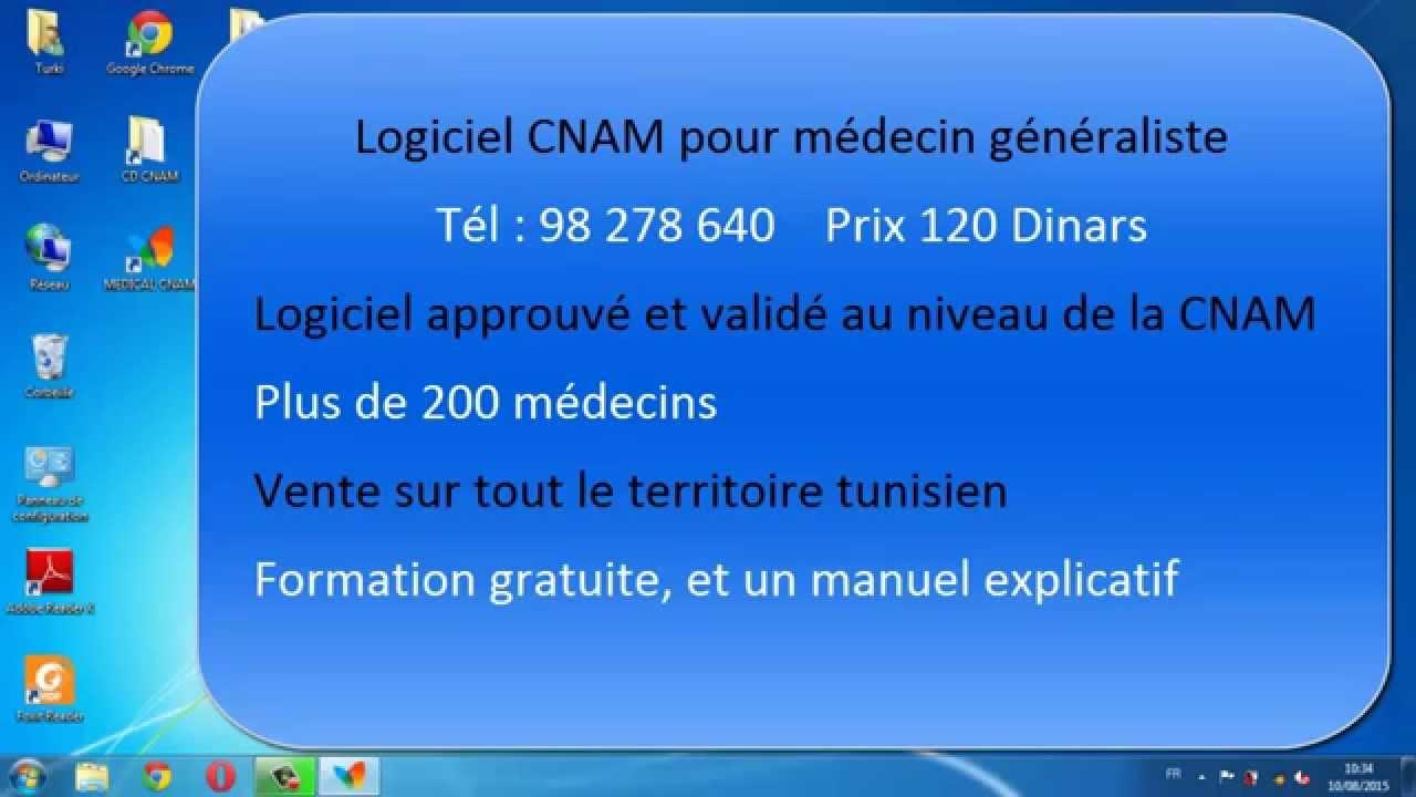 logiciel cnam pour m u00e9decin g u00e9n u00e9raliste en tunisie