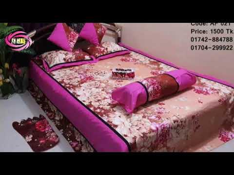 BANGLADESHI BED SHEET # BUY BED SHEET call this phone number # FM MEDIA 24
