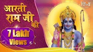 Arti Ram Ji By Kailashanand Ji Maharaj | Channel Divya