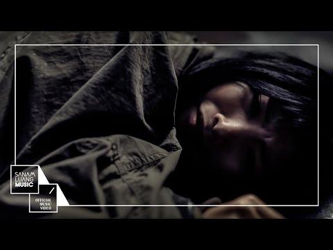 ความอ่อนแอ (FEELING )   LOMOSONIC【Anti-Gravity Trilogy MV】EP2