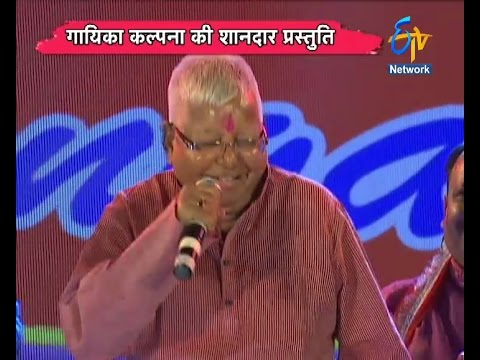 रंग बरसे - Holi Special Program Exclusively On ETV Network - On 13th March 2017