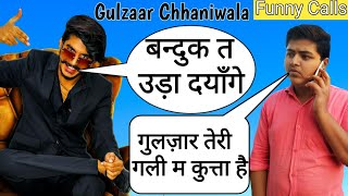 GULZAAR CHHANIWALA / Jug Jug Jeeve (official Video) Latest Haryanvi songs Haryanvi 2019 Gulzar
