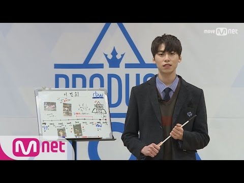 PRODUCE 101 season2 RBWㅣ이건희ㅣ따듯한 감성 목소리 @자기소개_1분 PR 161212 EP.0