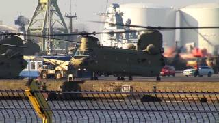 US Army Helicopter 10th Aviation Brigade / Bremerhaven, Germany