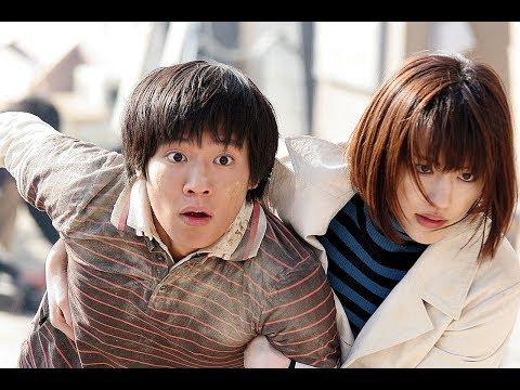 Phim Cô Người Yêu RôBốt _  Thuyết Minh ( 2008 )