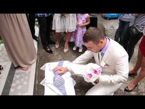 Пример выкупа на свадьбе