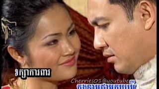 AngkorWat DVD 33 - Mea Yerng - Phanin - Oun Jouy ObRom - 15/23