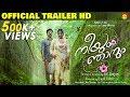 Neeyum Njanum Official Trailer HD | Anu Sithara | Sharaf U Dheen | Siju Wilson