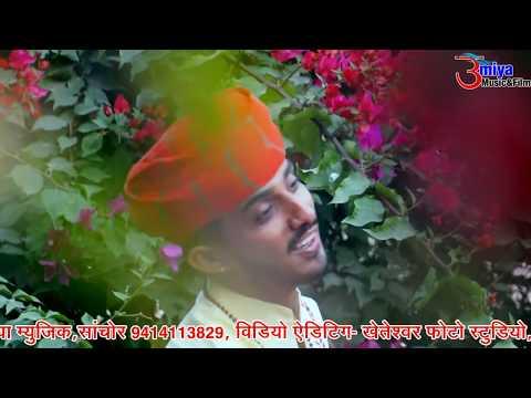 गुरु खेतारामजी ने हेलो | Kheteshwar Data Bhajan | Krishna Rajpurohit | Rajasthani New Bhajan 2018