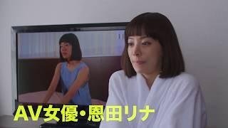『サクらんぼの恋』  予告編 ビデックスJPで配信中!