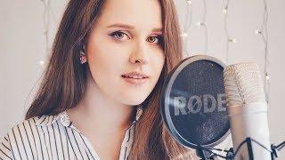 Delicate - Taylor Swift |POLSKA WERSJA| COVER Sandra Rugała