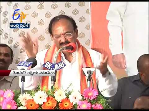 Union Minister Venkaiah Naidu Speaks at A Felicitation Meet in Tenali