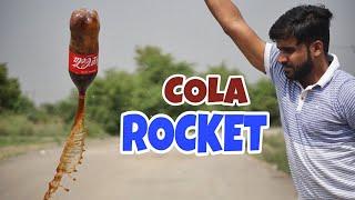COCA COLA ROCKET