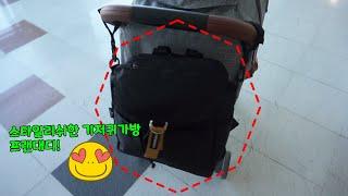 기저귀가방 백팩추천 명품 프랜대디 수납력 짱! 디자인 …