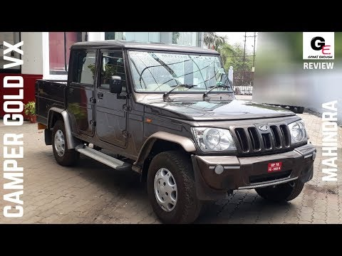 Mahindra Bolero Camper Gold VX   detailed review   features   specifications   price !!!