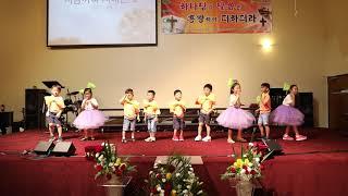 2018 유치부 댄스 창립43주년