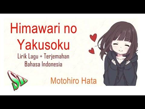 Doraemon: Stand By Me | Himawari No Yakusoku - Motohiro Hata | Terjemahan Indonesia