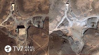 Израиль признал свою причастность к бомбардировке Сирии в 2007 | TВ7 Новости Израиля |