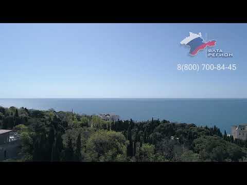 Эксклюзивная продажа квартир на берегу моря в Алупке и Симеизе!