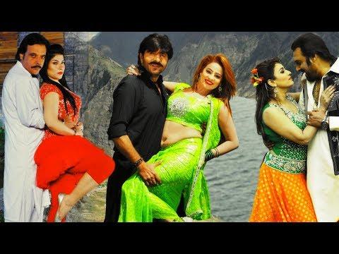 Pashto New Songs 2017 - Sitara Younas, Rani Khan, Shah Swar Jurm Ao Saza Pashto Film Hits Song 2017