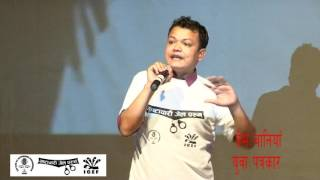Prem Baniya speech against corruption in Nepal