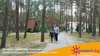 Санаторий Солнечный - весенняя прогулка по территории здравницы, беседка, Санатории Беларуси