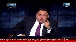 المصرى أفندى | عقب نجاحها فى المصالحة بين فتح وحماس .. مصر ترعى إتفاقا للتهدئة فى سوريا