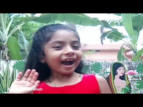 || Aangelina abraham || Aadupuliyattam Movie ||