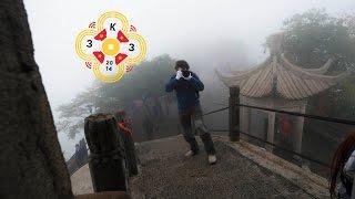 КитайЭтноЭксп #12 Гора Хуашань